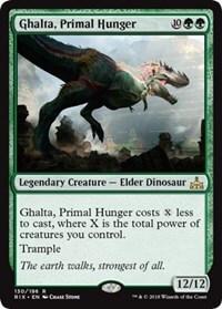 ghalta primal hunger